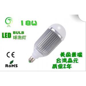 Lighting 24V 18W E27 new low power led bulb / Solar Bulb