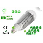 Lighting 24V 24W E27 new low power led bulb / Solar Bulb