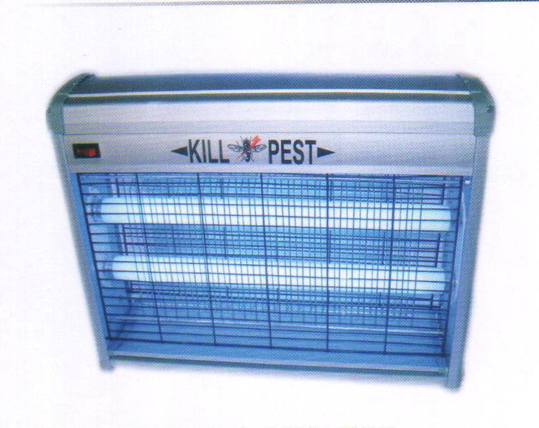 kill mosquito: