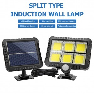 56 LED Solar Split Wall Lamp Outdoor Courtyard Human Body Induction Wall Lamp Split Garage Light