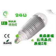Lighting 24V 24W E27 new low power led bulb / Solar Bulb